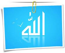 گالری عکس اسماء الله - معصومین - پیامبران - امام