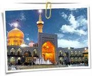 مکان های زیارتی مقدس