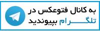 telegram photo-aks